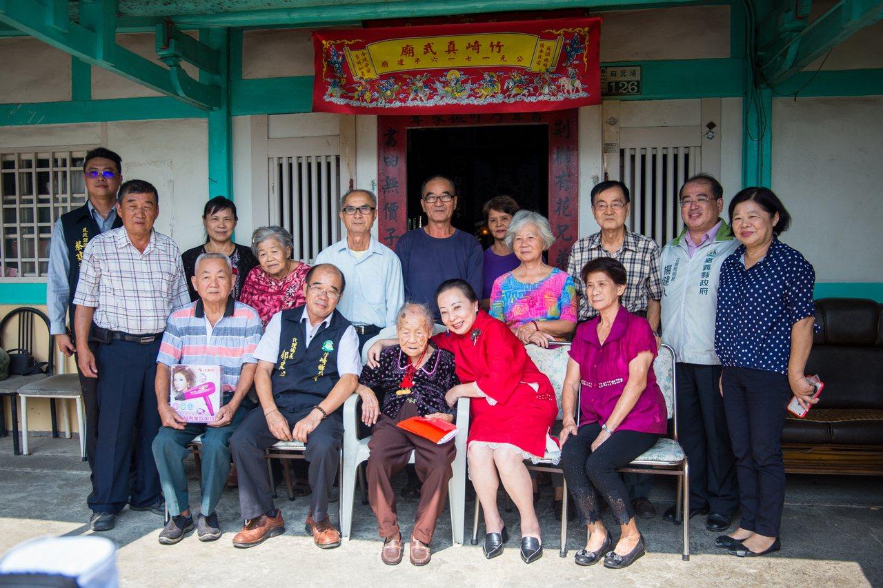 林張笑是嘉義縣最年長人瑞,高齡108歲。圖/竹崎鄉公所提供