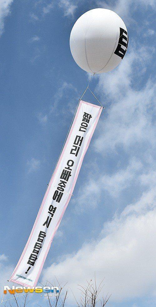 粉絲為了T.O.P在軍事重地外施放氣球,明顯違規。圖/摘自Newsen
