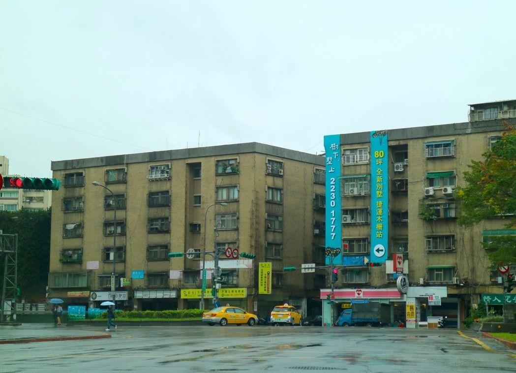 北市信義區基隆路旁的基隆路興隆整建住宅(B基地),現況窳陋。圖/本報資料照