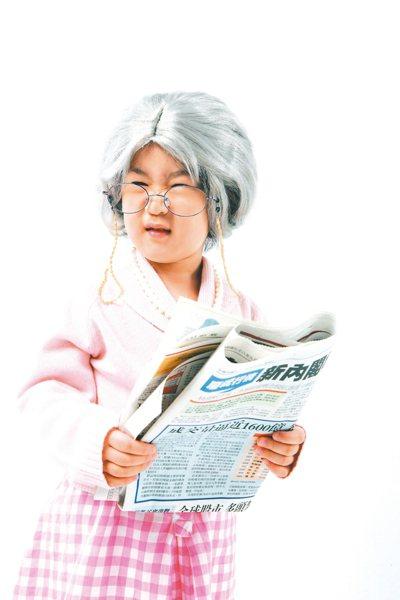 台灣人口老化速度直逼全球第一,2025年,每5人就有1個老人,您想過老後需要什麼...