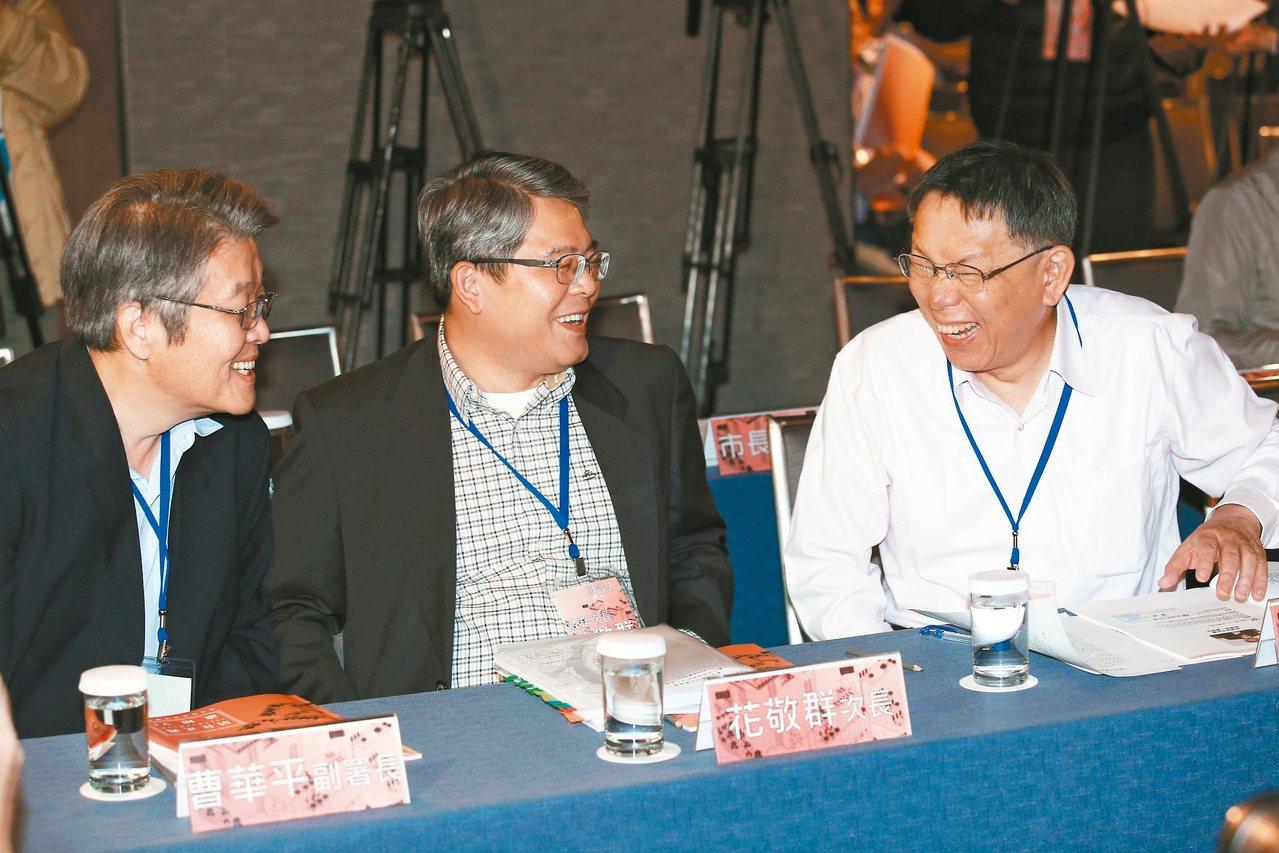 台北市政府昨舉辦居住正義論壇,台北市長柯文哲(右起)與內政部次長花敬群,以及經濟...