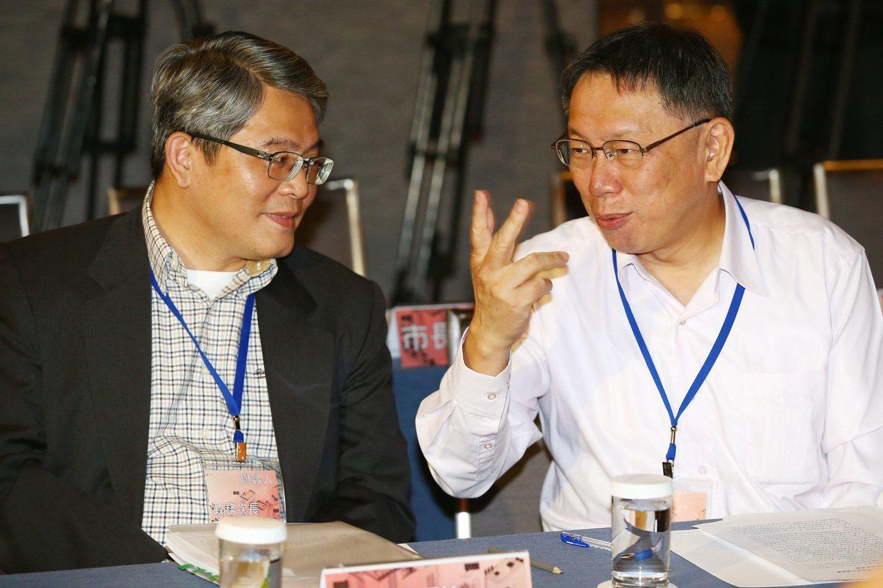 台北市長柯文哲(右)出席居住正義論壇與內政部次長花敬群交流。記者王騰毅/攝影