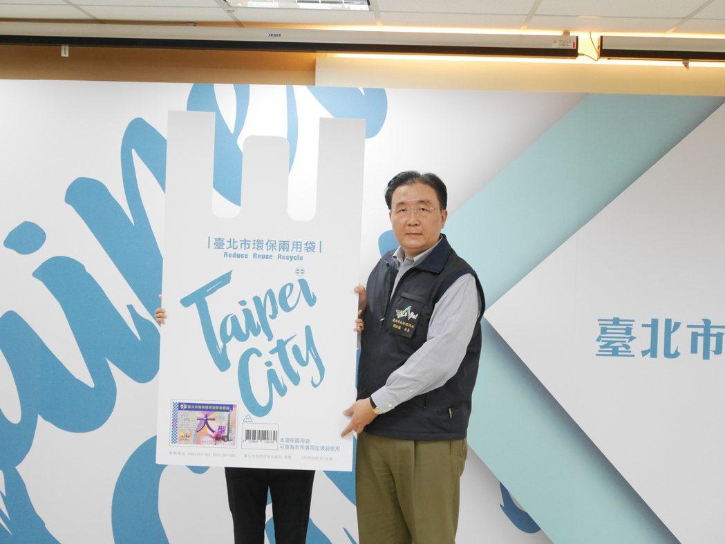 環保局長劉銘龍說,將盡快爭取雙北的環保兩用袋能共用。記者吳思萍/攝影