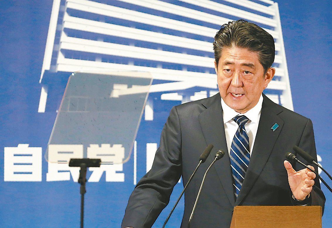 日本首相安倍晉三領導的執政聯盟,在眾議院改選贏得超過三分之二的「絕對多數」席次。...