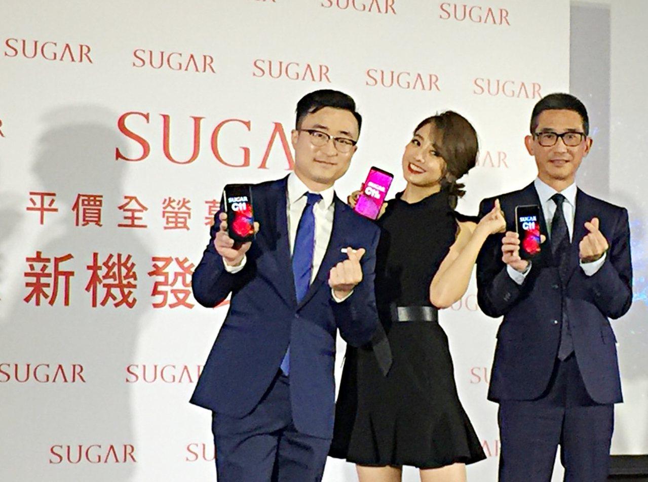 標榜法國設計的手機品牌SUGAR糖果手機24日在台發表5.7吋全螢幕手機C11及...