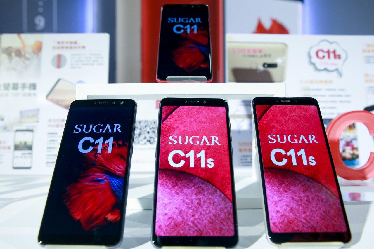 標榜法國設計的手機品牌SUGAR糖果手機今天在台發表5.7吋全螢幕手機C11及C...