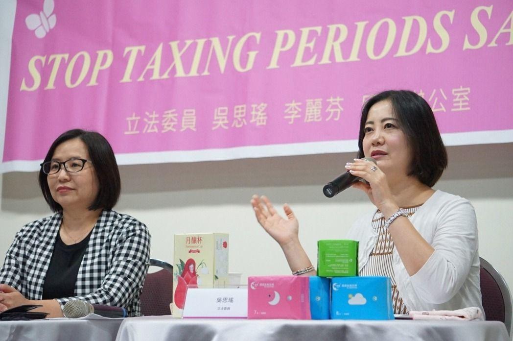 民進黨立委吳思瑤(右)、李麗芬舉辦「不要向陰道課稅!女性生理用品免稅政策沙龍」。...