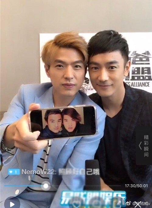 睽違16年,李威與林佑威再度合體。 圖/擷自微博。