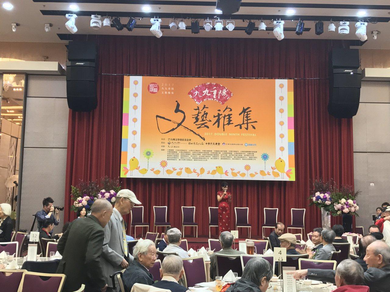 文訊雜誌社今舉辦文藝雅集活動,邀集400多位學者、文人出席。記者王思慧/攝影