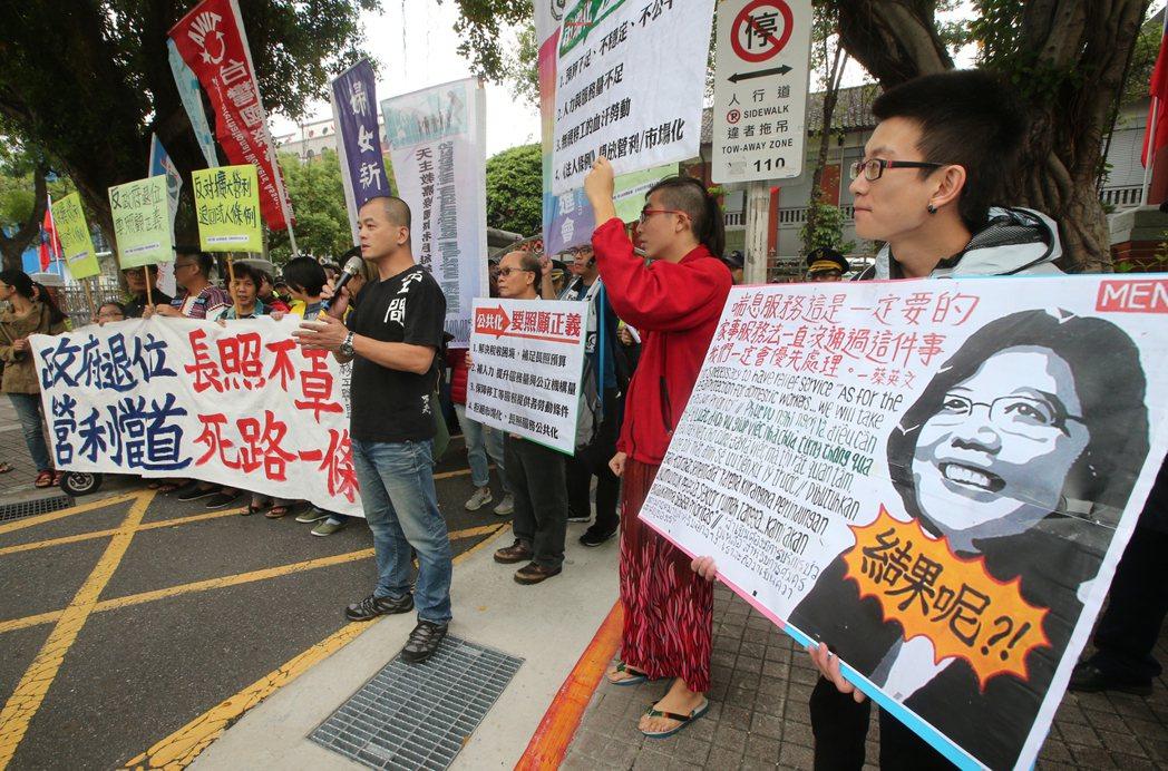 台灣移工團聯盟等團體上午在立法院前舉行記者會,呼籲衛環委員,退回這將使長照擴大營...