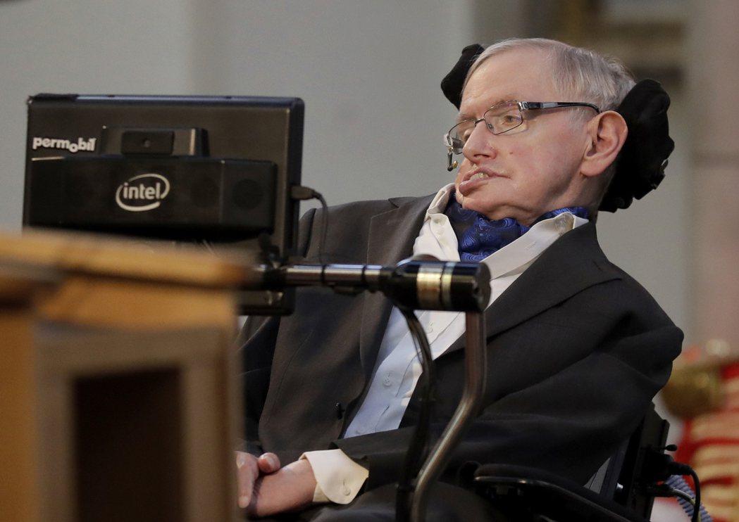 物理學家霍金。美聯社