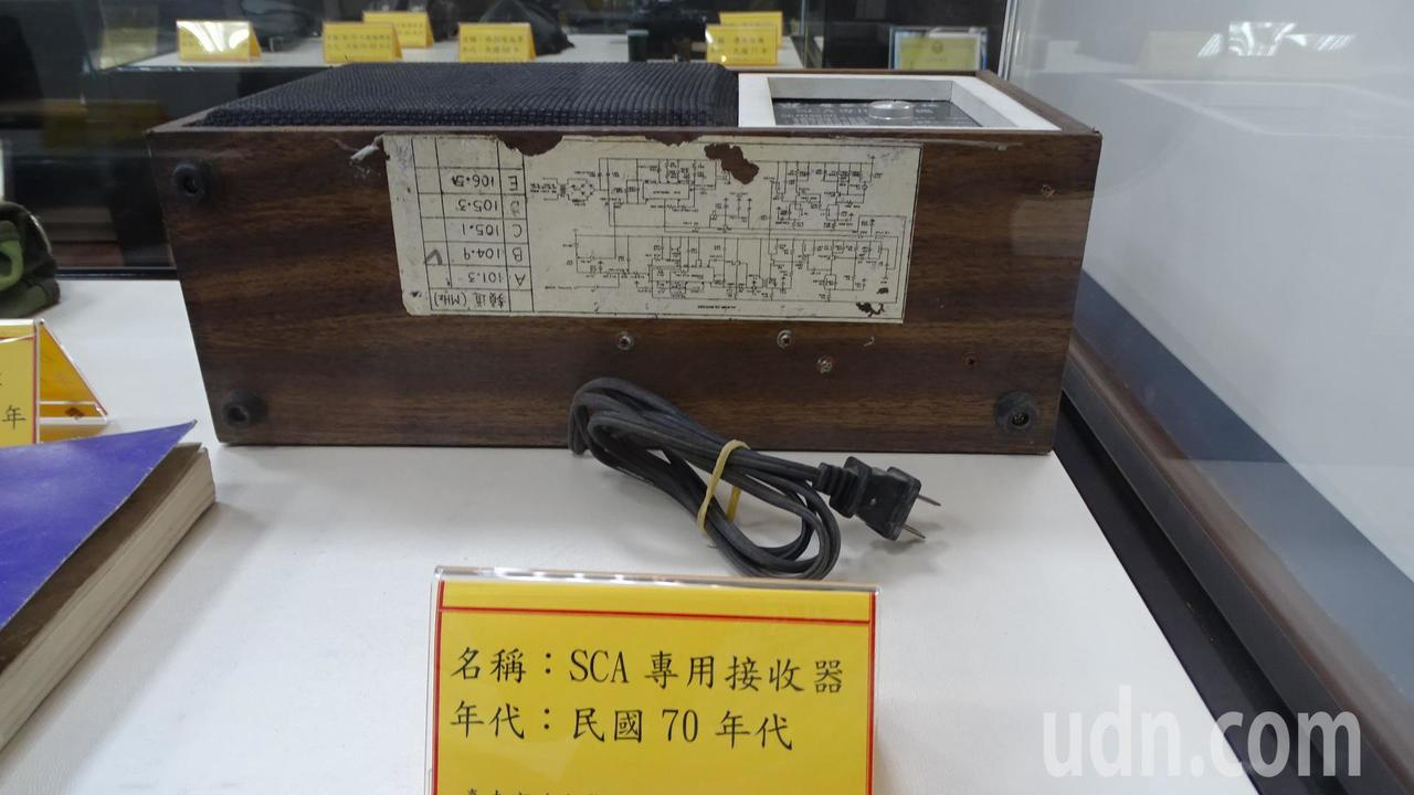 SCA專用接受器。記者謝進盛/攝影
