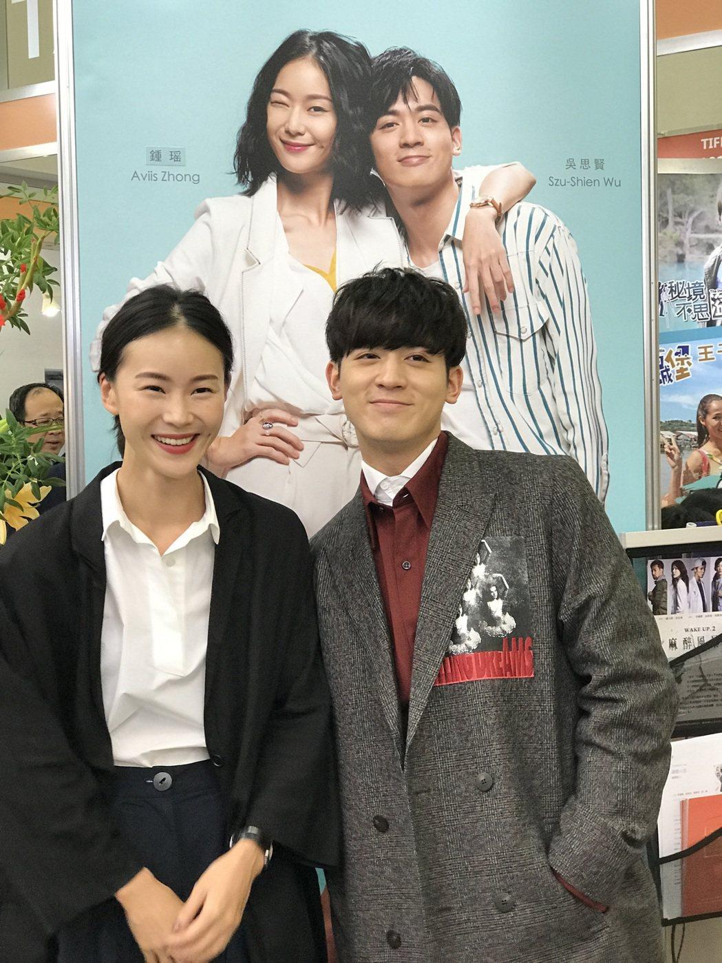 鍾瑤(左)和吳思賢出席東京電視節,擔任台灣館大使。記者楊起鳳/攝影
