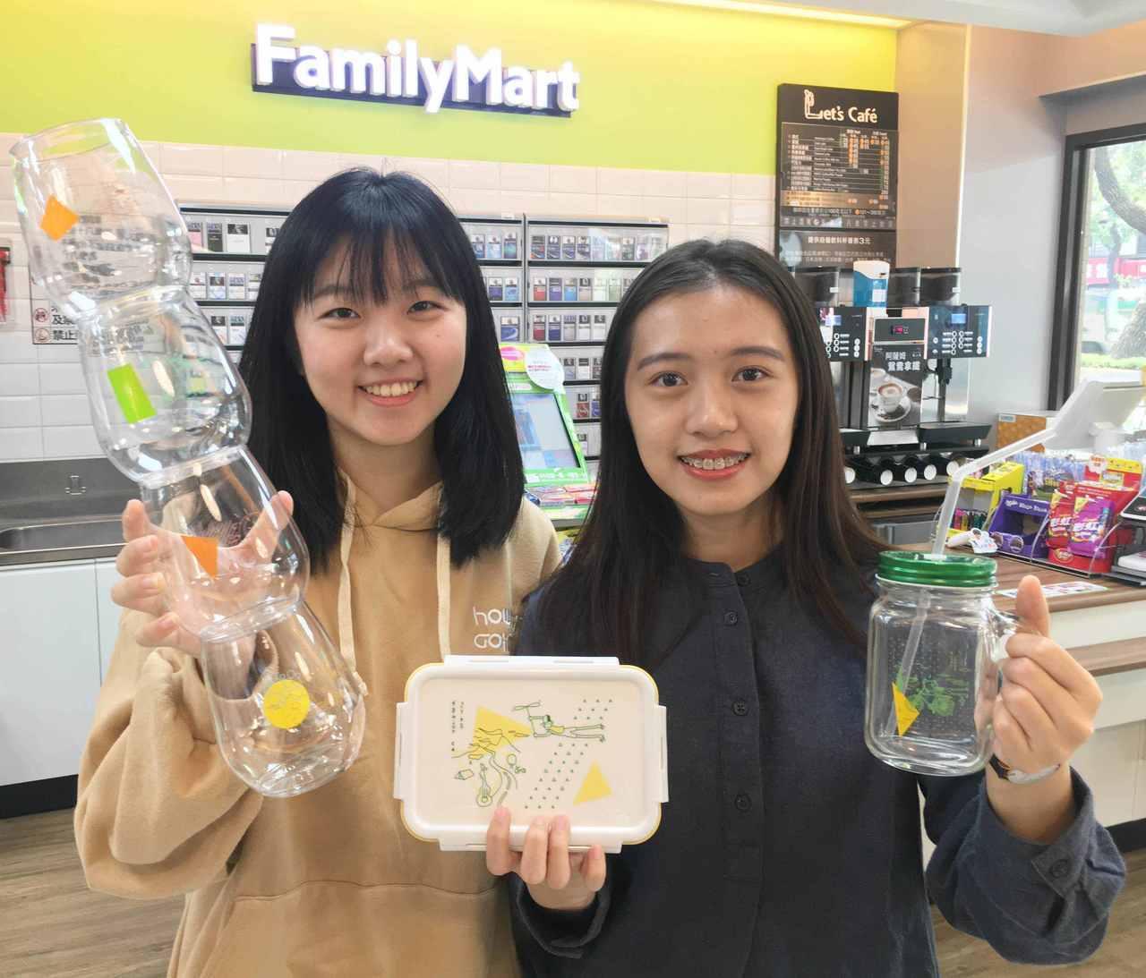 全家與金馬設計師蕭青陽合作推出新一波全店集點活動。圖/全家提供