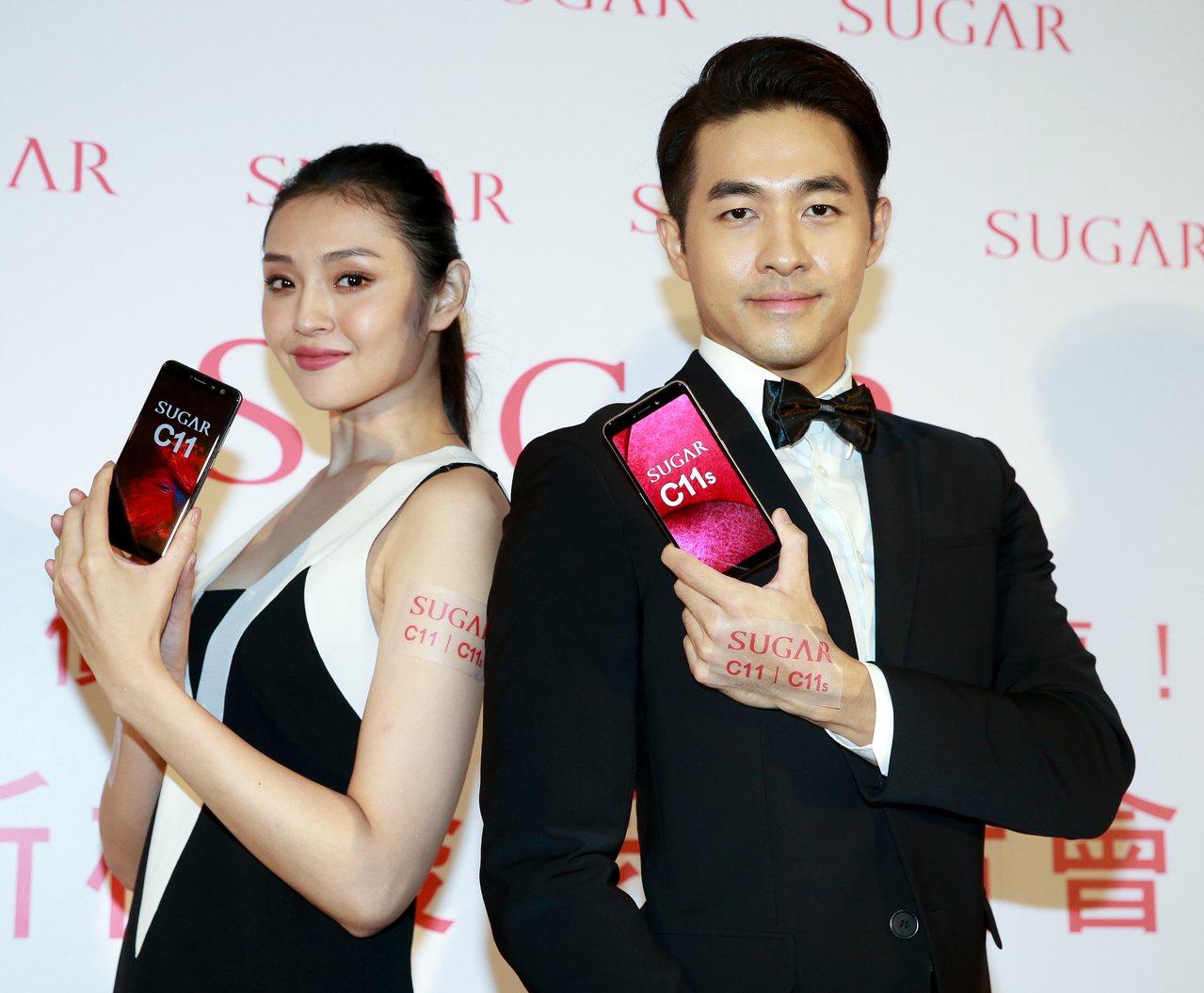 圖為SUGAR C11手機。 聯合報系資料照(記者程宜華/攝影)