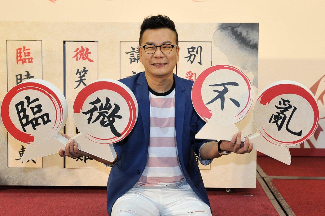 沈玉琳擔任腦中風衛教大使。圖/群萃公關提供