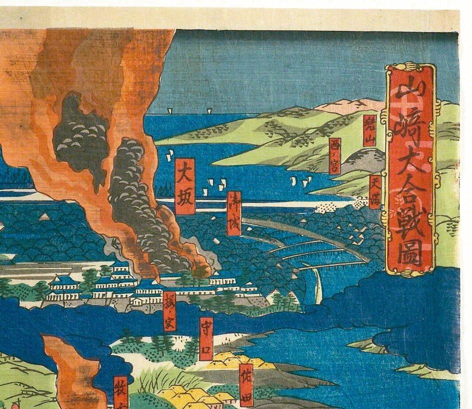 圖4:大阪城堡陷於大火中,二代目歌川貞広畫,1868年。 圖╱聖路易藝術博物館提...