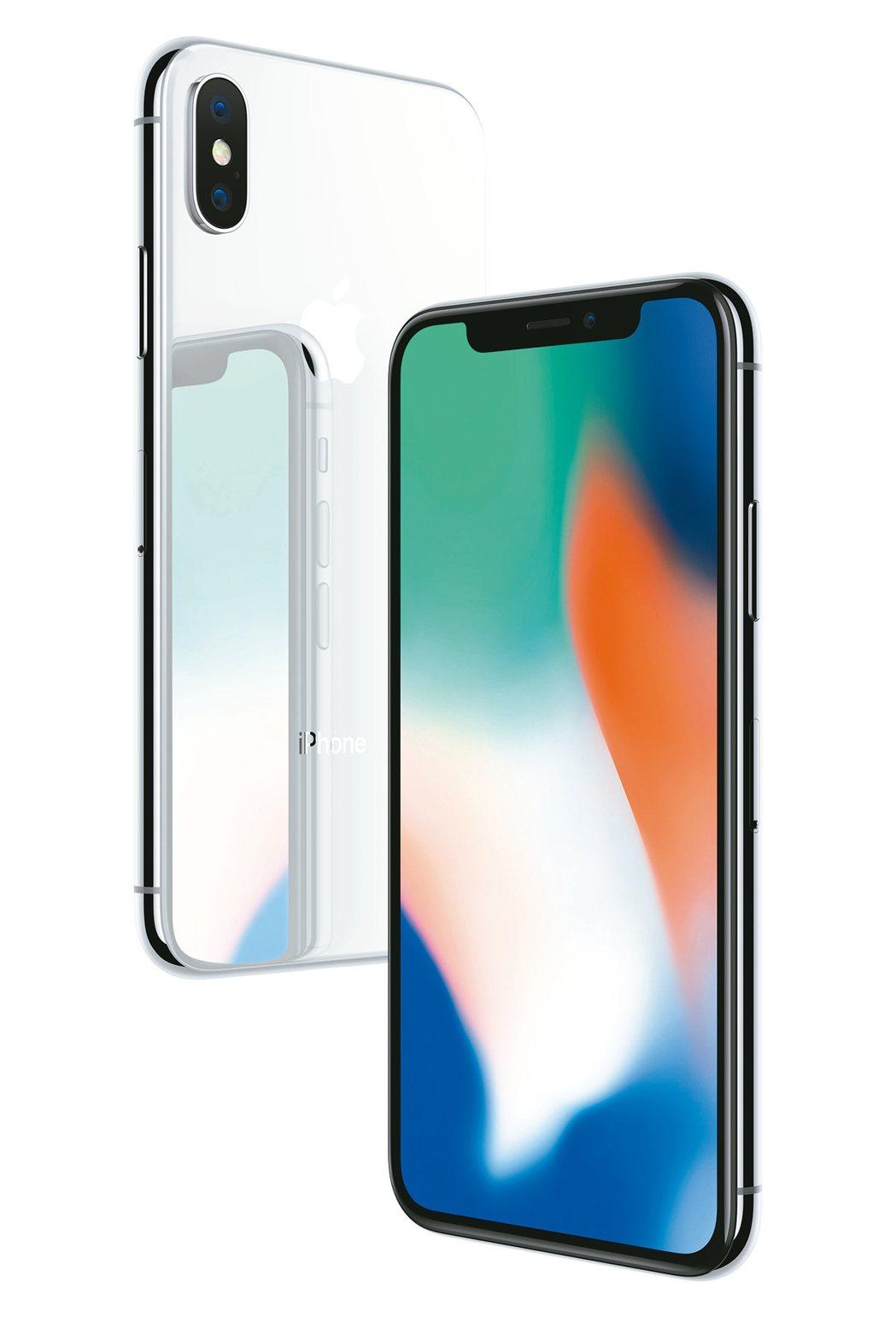 iPhone X。 圖/蘋果提供