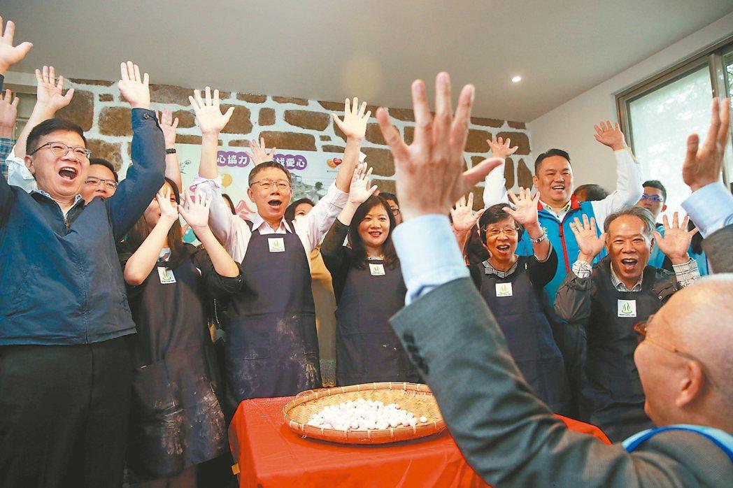 北投哇哈哈互助家庭開幕,北市長柯文哲(左三)和大家一起搓湯圓慶祝,高喊哇哈哈。 ...