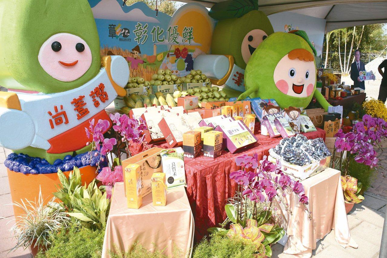 中台灣農業博覽會11月4日登場,各地優良農產品都將一起展出。 記者凌筠婷/攝影