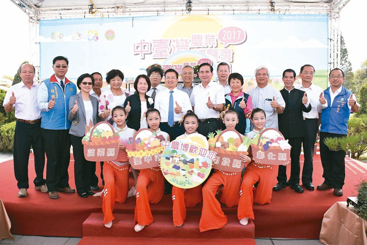 中台灣農業博覽會11月4日將在彰化縣溪州公園登場,展期共有23天。 記者凌筠婷/...