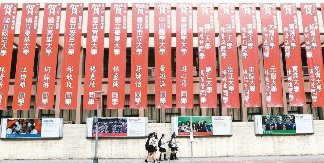 教育部昨公布107學年大學招生名額,其中繁星、申請等甄選管道,已成多數校系招生主...