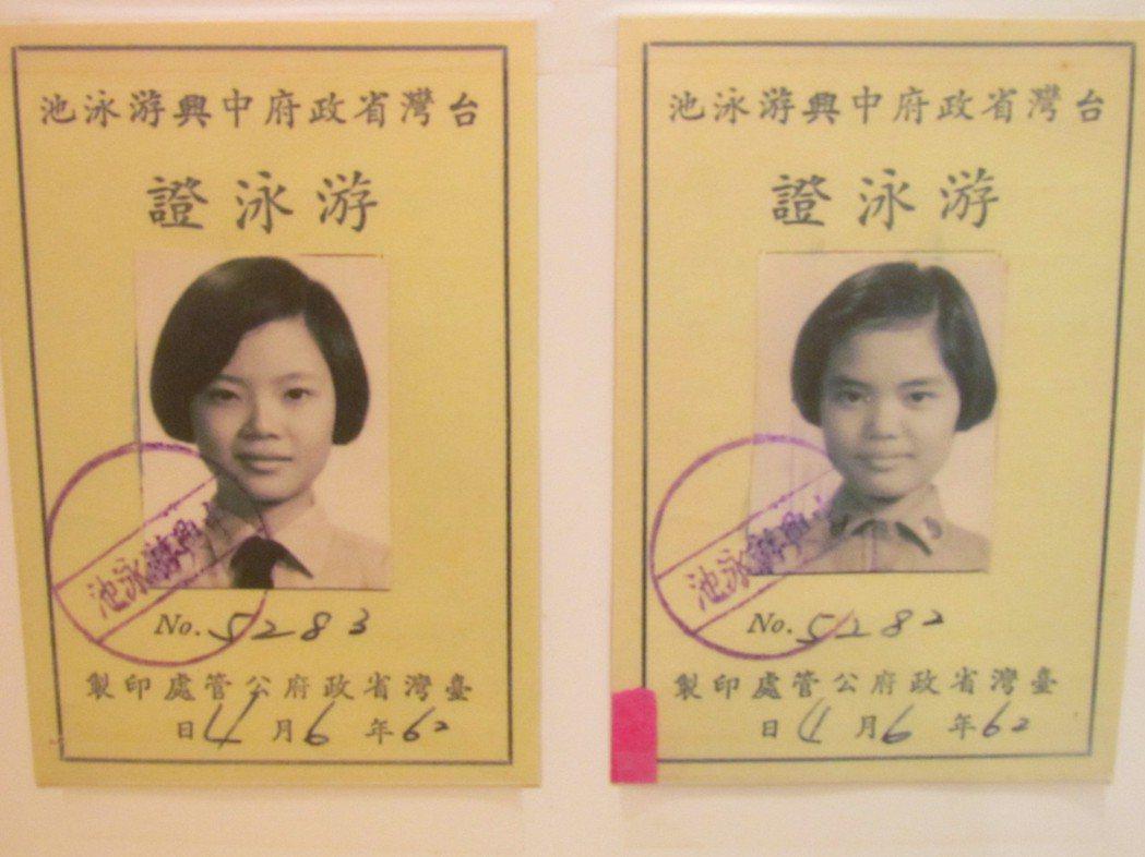中興新村一甲子文物展中,展出當年省府游泳池的游泳證。 記者張家樂/翻攝