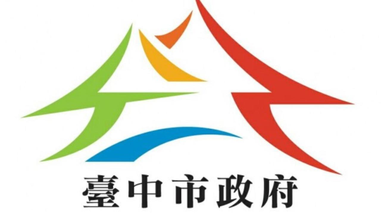 台中市徽以湖心亭為主軸。 圖/擷自台中政府網站