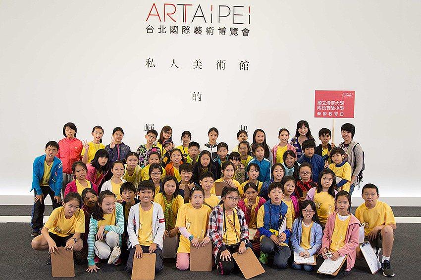 落實藝術教育,藝術紮根。 中華民國畫廊協會/提供