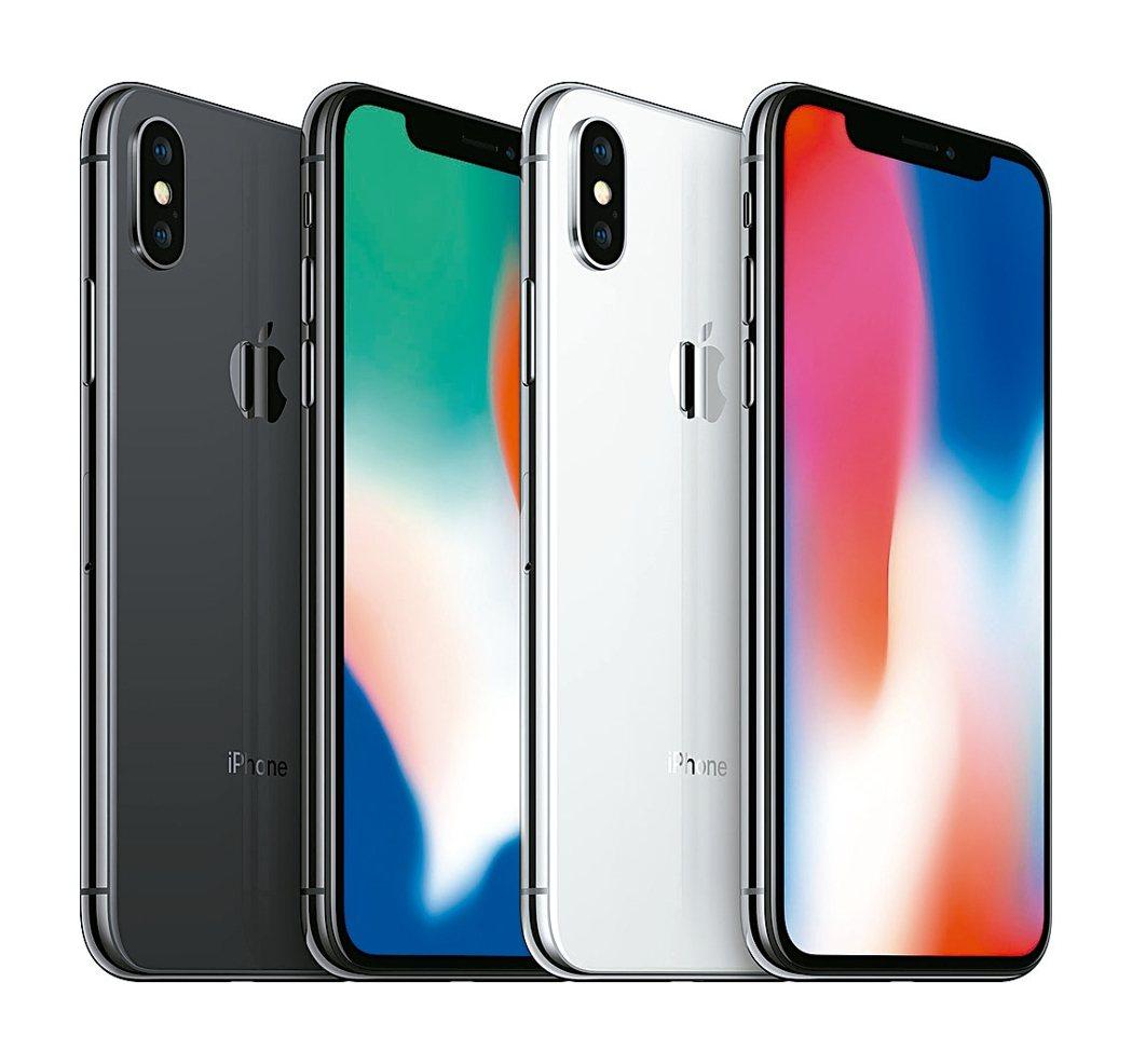 iPhone X。 圖/取自蘋果官網