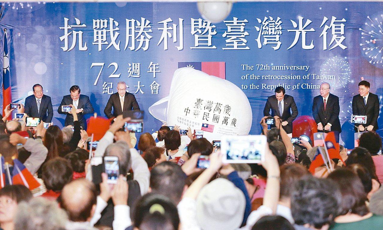 國民黨光復72週年紀念大會,安排黨主席吳敦義(左三)與歷任黨主席連戰(左二)、吳...