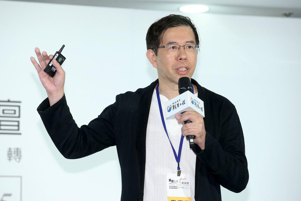 教授陳超明。本報資料照/記者余承翰攝影