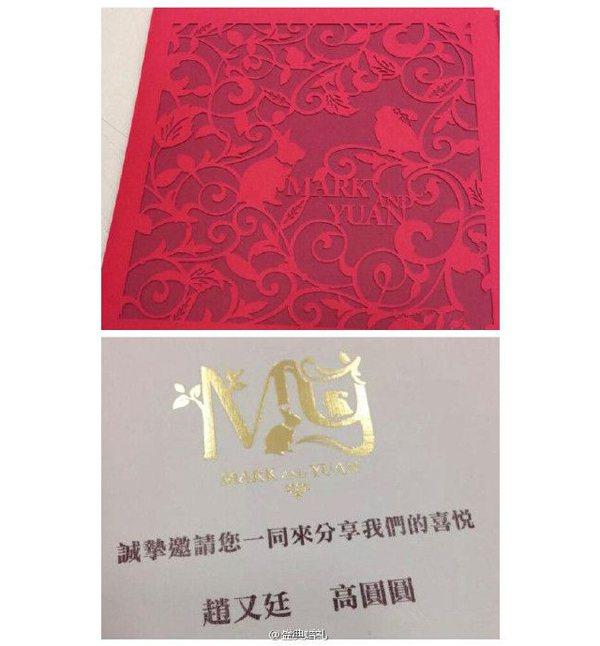 圖/盛典婚禮微博,Beauty美人圈提供