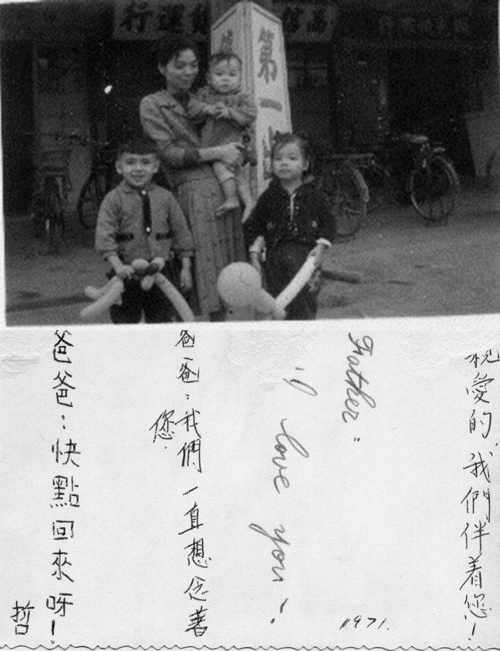 十餘年期間,媽媽與孩子們一起生活,獨缺父親柯旗化,彼此只能透過書信表達思念,經由...