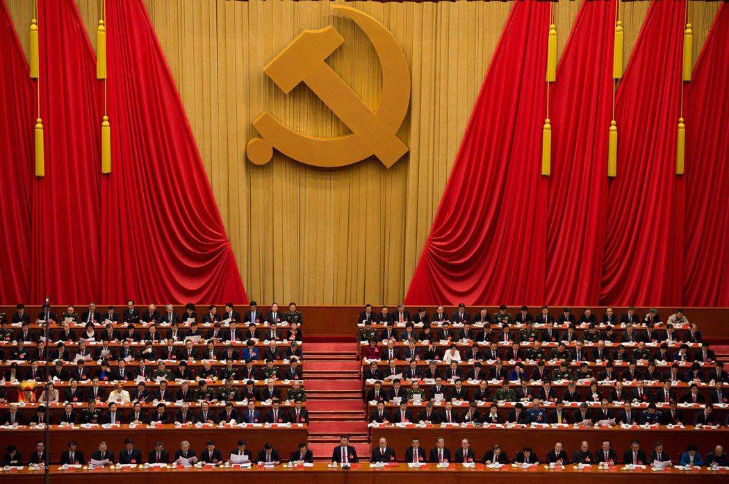 中共十九大廿四日閉幕,選出新一屆中央委員。(法新社)