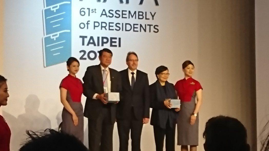 2017年亞太航空公司協會(Association of Asia Pacifi...