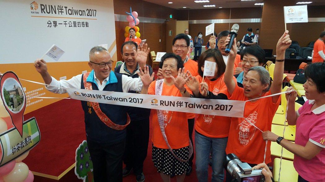 國內今年首度舉辦的「RUN伴TAIWAN」失智症伴跑活動,11月25日上午將在苗...
