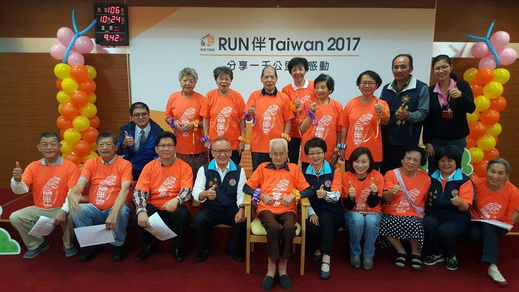 國內今年首度舉辦的「RUN伴TAIWAN」失智症伴跑活動11月25日上午將在苗栗...