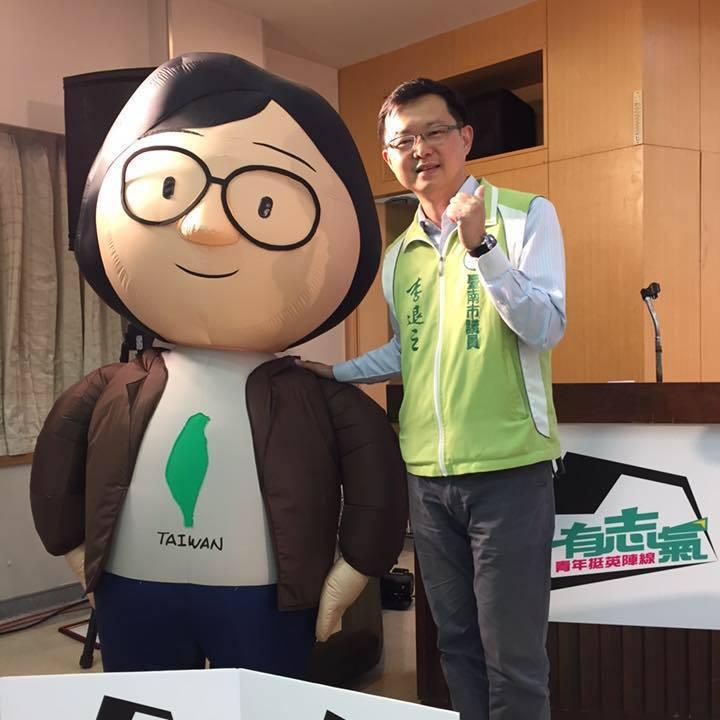 台南市議員李退之。圖/翻攝自李退之臉書