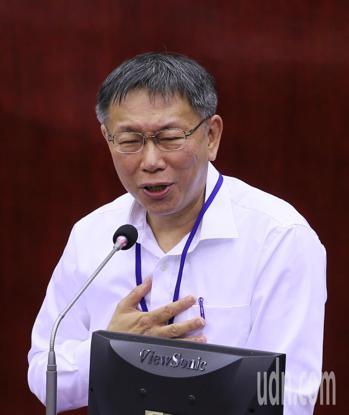 台北市長柯文哲向議會道歉。記者陳柏亨/攝影