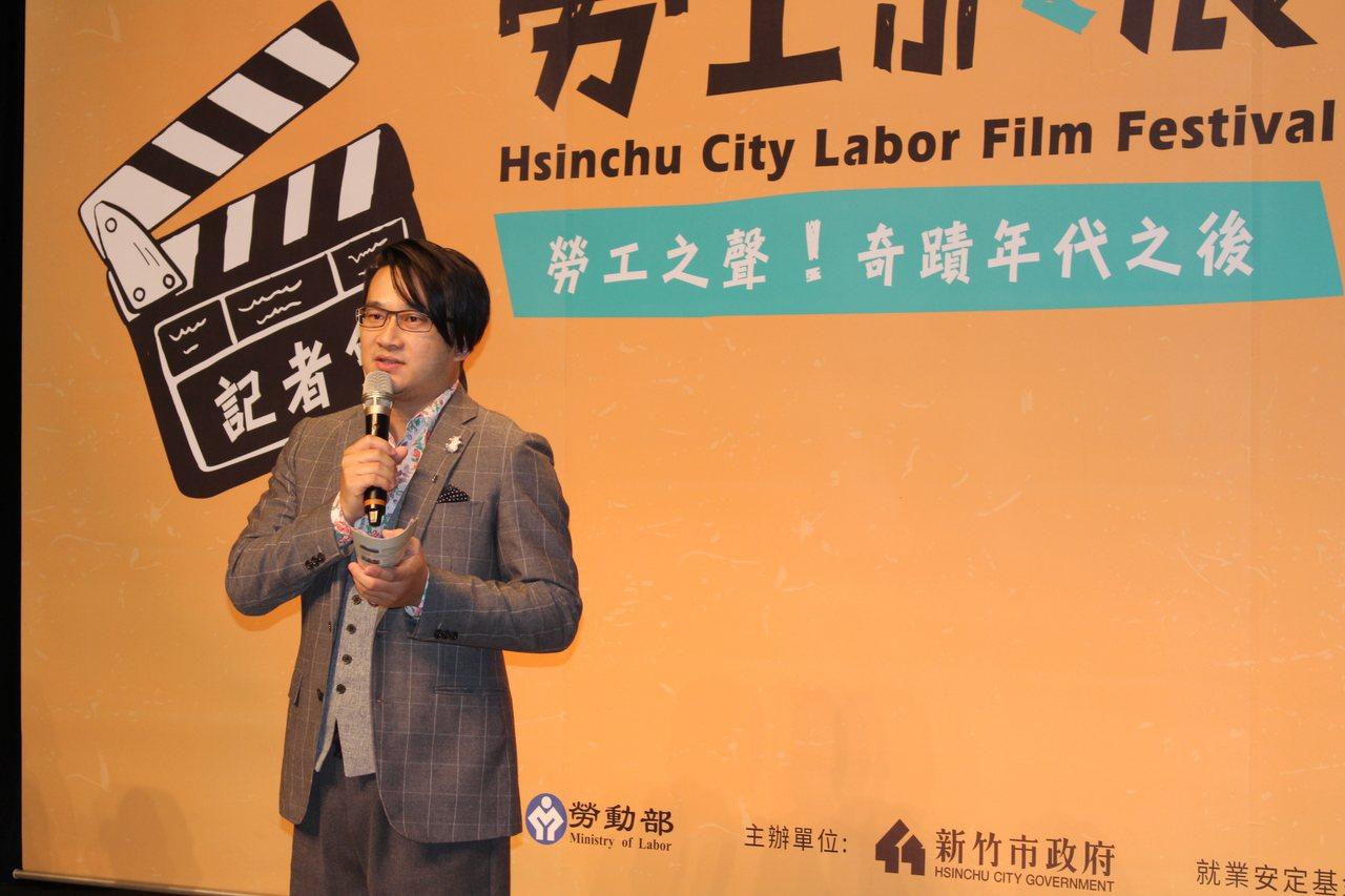 2017新竹市勞工影展於10月28日至11月19日為期四個周末,在新竹市影博館免...