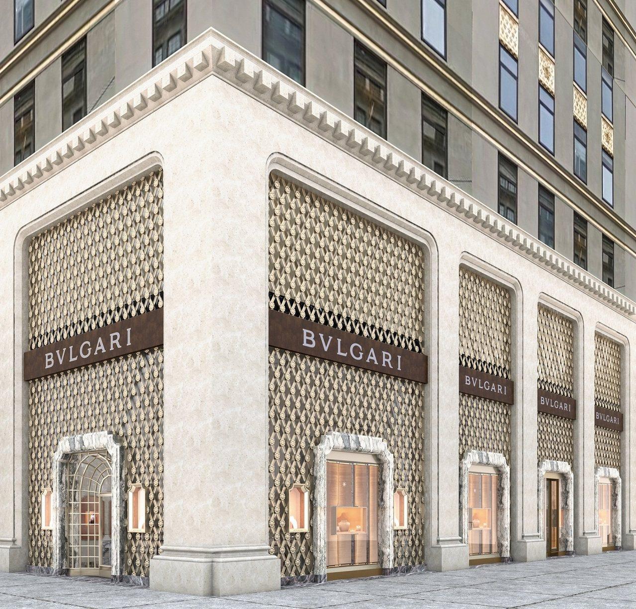 寶格麗紐約第五大道旗艦店外觀採用細密網格花紋,是受到 30 年代一款骨董手環扣的...