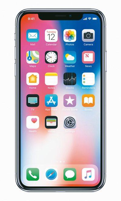 Apple蘋果10周年紀念機種iPhone X將於11月3日在台灣開賣。 圖/蘋...