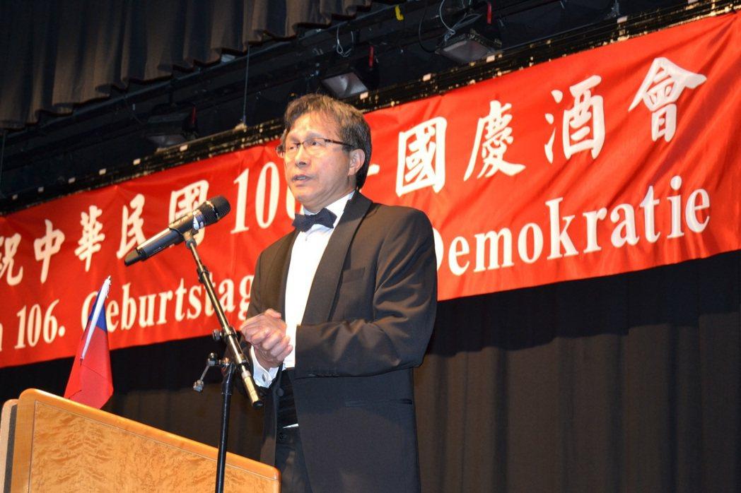圖為謝志偉大使於柏林國慶上致詞情形。圖擷自台北駐德國代表處