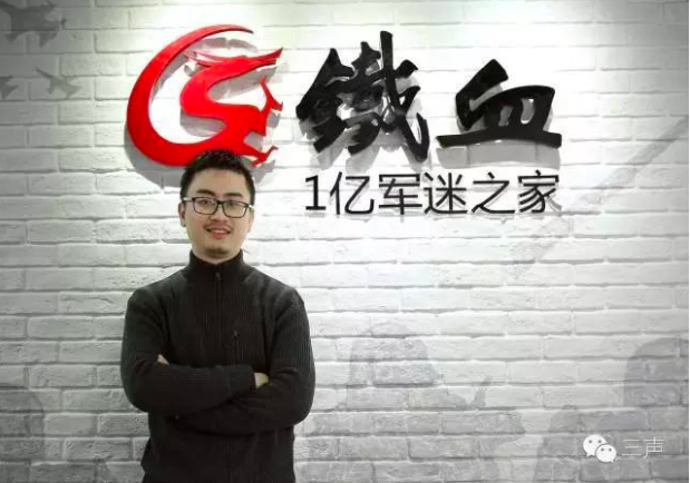 鐵血科技創辦人蔣磊。 圖/摘自微信三聲公眾號