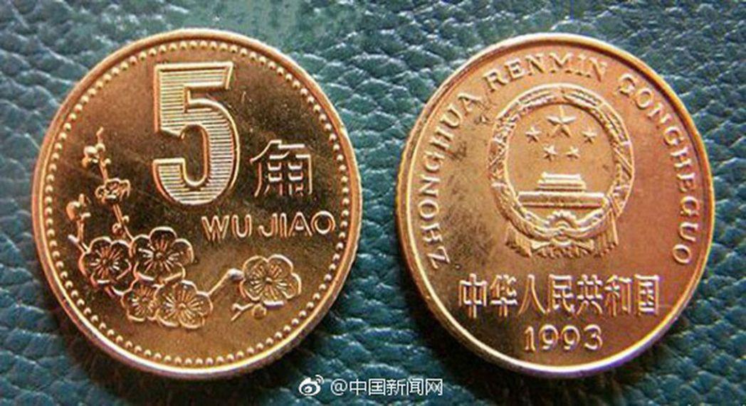 仍在市面流通的中國5角硬幣,近日在錢幣收藏市場遭到追捧,一枚全新的1993年梅花...