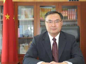 中國駐斐濟共和國大使館大使張平,可能接任中國駐洛杉磯總領館總領事職位。圖/擷自中...