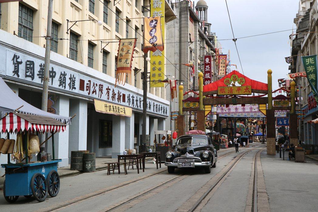 上海車墩影視樂園展現30年代的「老上海」風貌。 圖/中央社