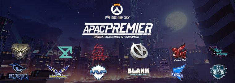 《鬥陣特攻》APAC泛亞太超級錦標賽季後賽