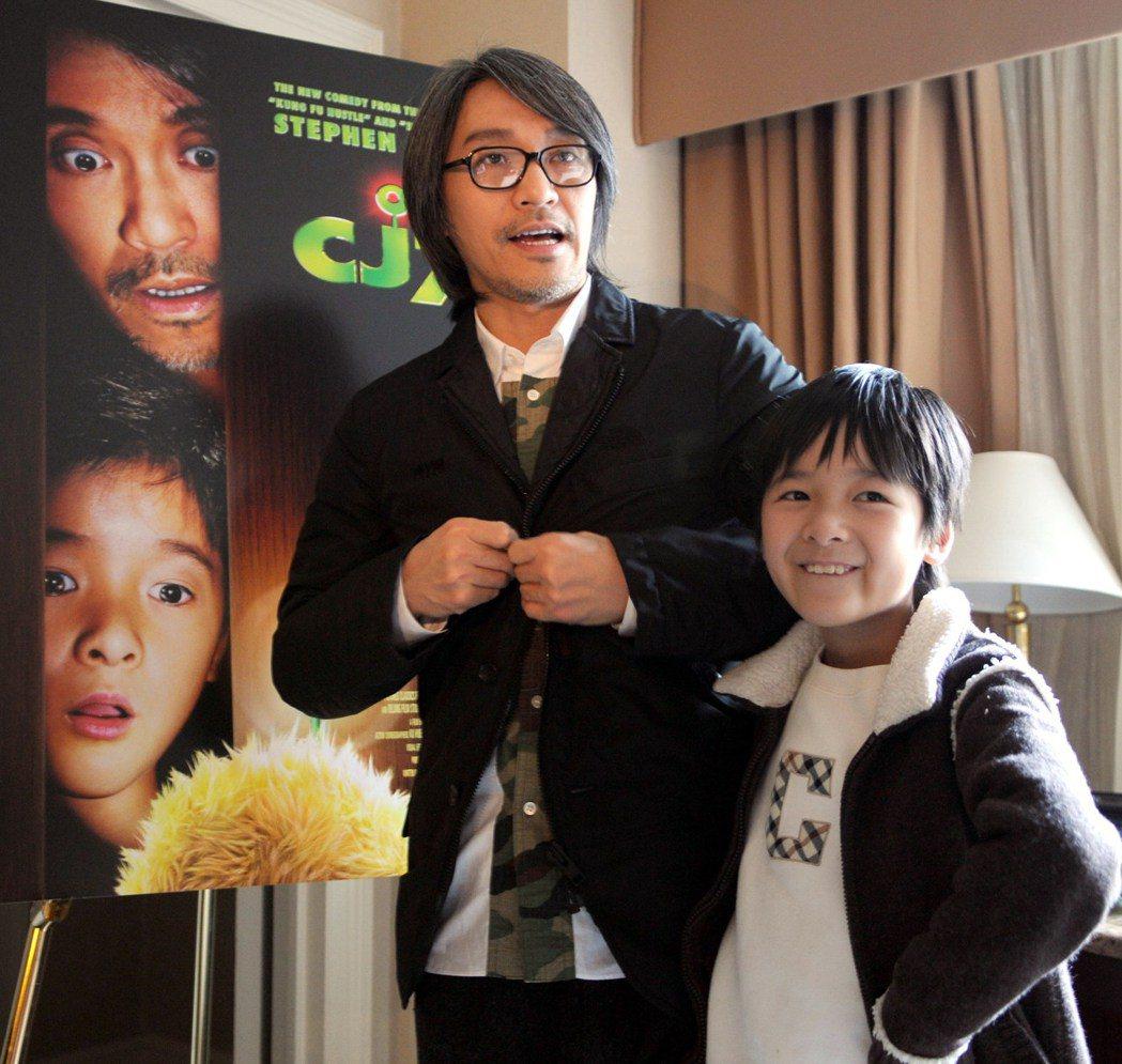 2008年,「長江7號」於北美上映前,周星馳與徐嬌在紐約開心與媒體會面。圖/聯合...